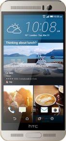 Best Mobile Phones Under 40000 In India (2017) - HTC One M9 Plus