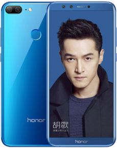 Top 5 Upcoming Mobile Phone With Latest Android Version 8.0 Oreo & Above in India 2018 - Huawei Honor 9 Lite