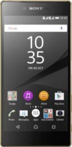 Best Mobile Phones Under 35000 In India (2017) - Sony Xperia Z5 Premium Dual