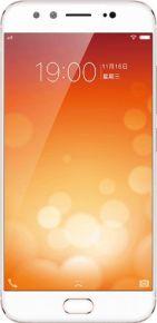 Best Mobile Phones Under 250000 In India (2017)   Prime Gadgetry - Vivo V5 Plus